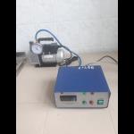 Aparat adezivitate și spectrofotometru